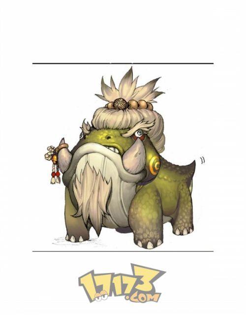 劍靈 怪物 - Google 搜尋