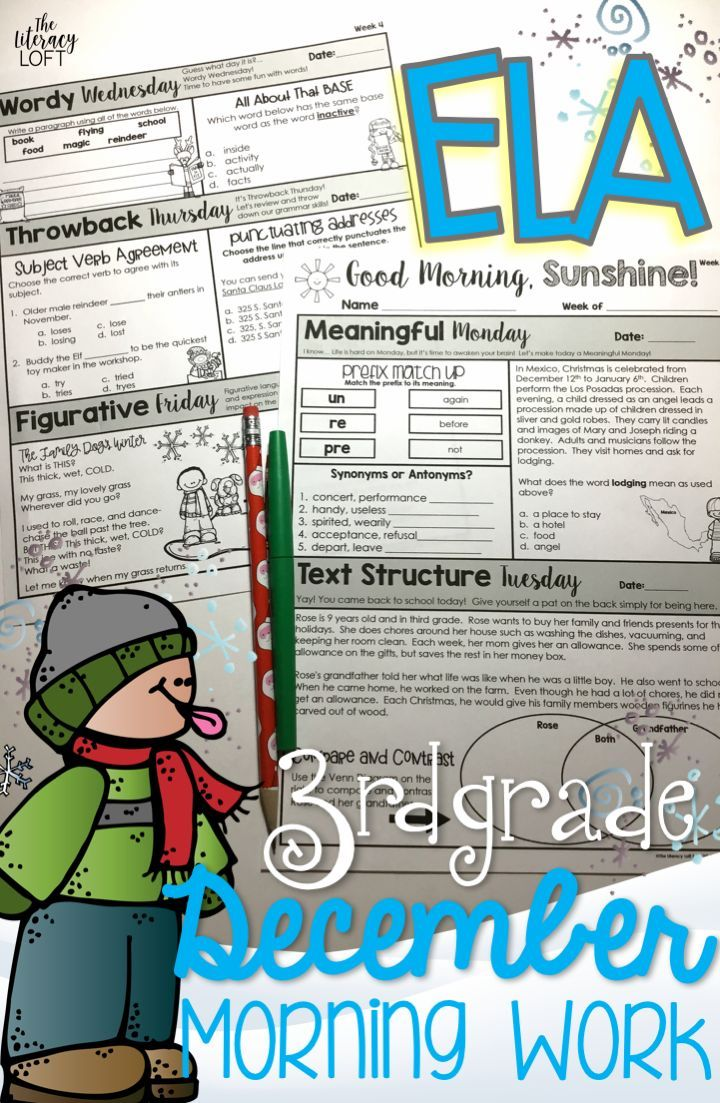 Tis The Season To Sharpen Our Reading Skills This Morning Work Is A Unique Way To Get Your Studen Morning Work Reading Comprehension Skills Vocabulary Practice [ 1103 x 720 Pixel ]