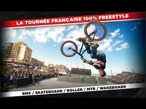 Teaser -  FISE Xperience Series 2014 - Official [HD]