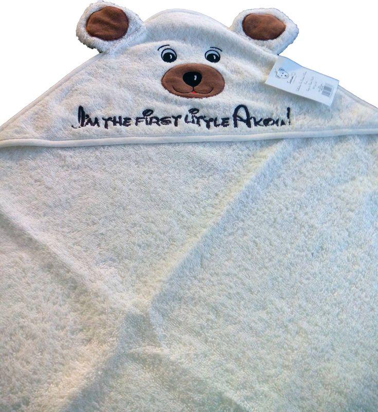 cape de bain personnalisée en forme d'ours