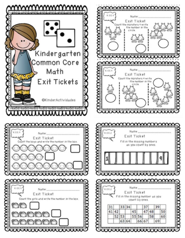 Kindergarten Common Core Math Exit Tickets (great for Eureka Math!)