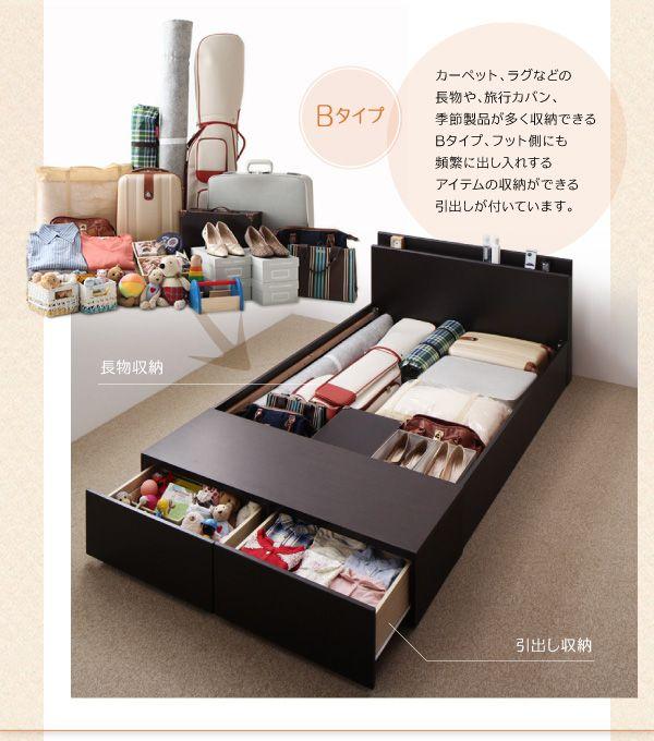 充実の機能と選べる収納スタイル 連結ファミリー収納ベッド (連結タイプ)の詳細 | ベッドスタイル