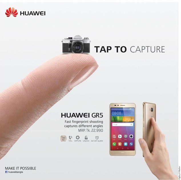 Huawei GR5 Press Ad