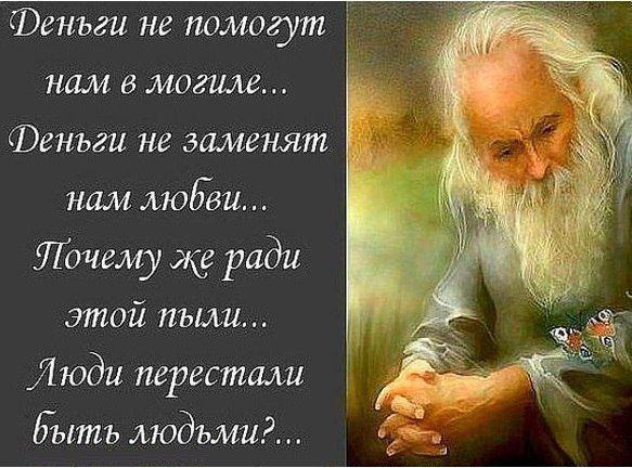 Дневник Пётр, 48 лет, г. Вологда - Знакомства на MyLove.Ru