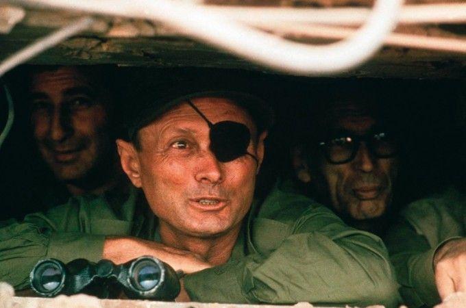 Tek Gözlü İsrail İnsan Avcısı