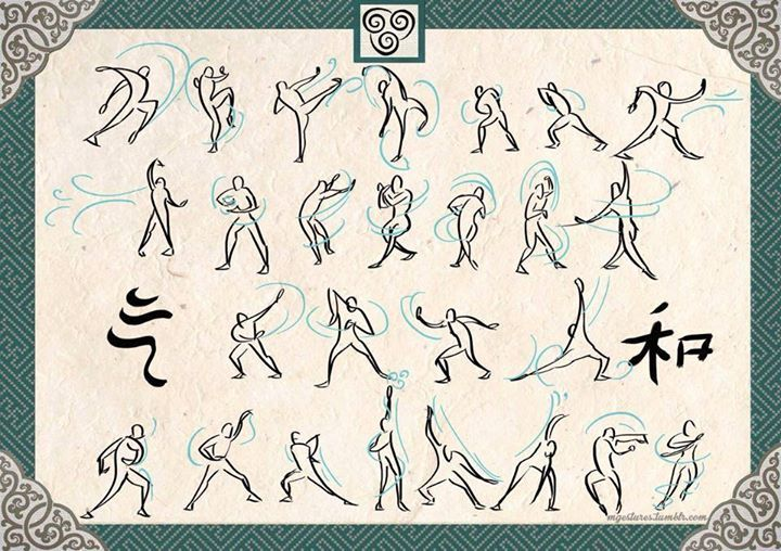 "Avatar bending scrolls """