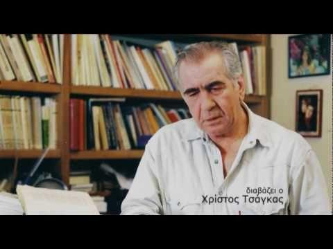 Ο κ. Γιώργος Κασιμάτης φιλοξενείται από την κ. Φ. Μαστρογιάννη. | ΕΛΕΥΘΕΡΟΣ ΔΕΣΜΩΤΗΣ
