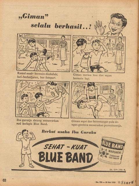 """Blue Band """"Giman"""""""