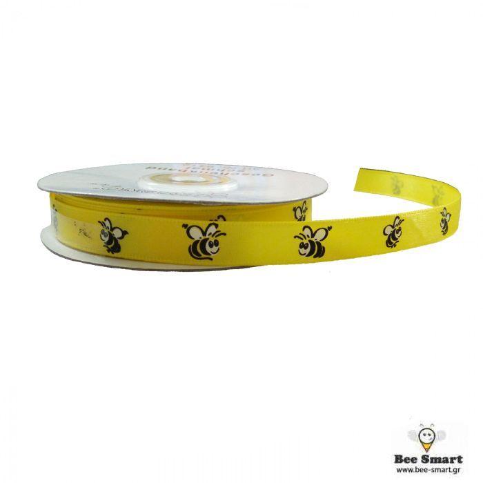 Διακοσμητική Κορδέλα Με Μέλισσες (Λεπτή) - Διακοσμητική Κορδέλα Με Μέλισσες (Λεπτή).