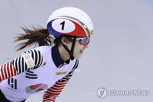 S. Korea wraps up short track World Cup with 4 titles