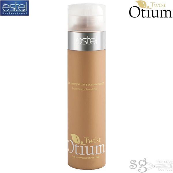 Otium Twist - Sampon crema pentru par cret