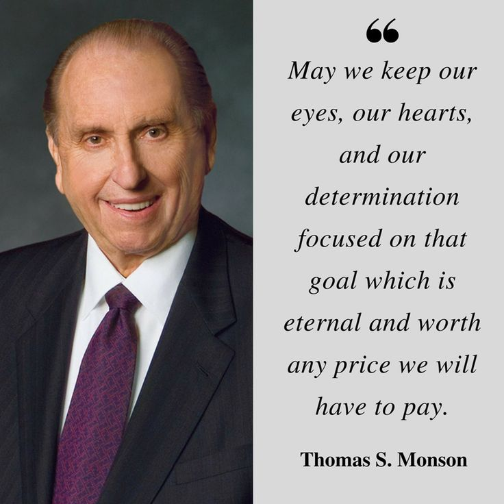 """I plead with you to make a determination right here, right now, not to deviate from the path which will lead to our goal: eternal life with our Father in Heaven."" Inspired counsel for each of us from a Prophet of God and Special Witness of Jesus Christ in our day. From #PresMonson's http://pinterest.com/pin/24066179228814793 uplifting #LDSconf http://facebook.com/223271487682878 message http://lds.org/general-conference/2010/10/the-three-rs-of-choice #ShareGoodness"
