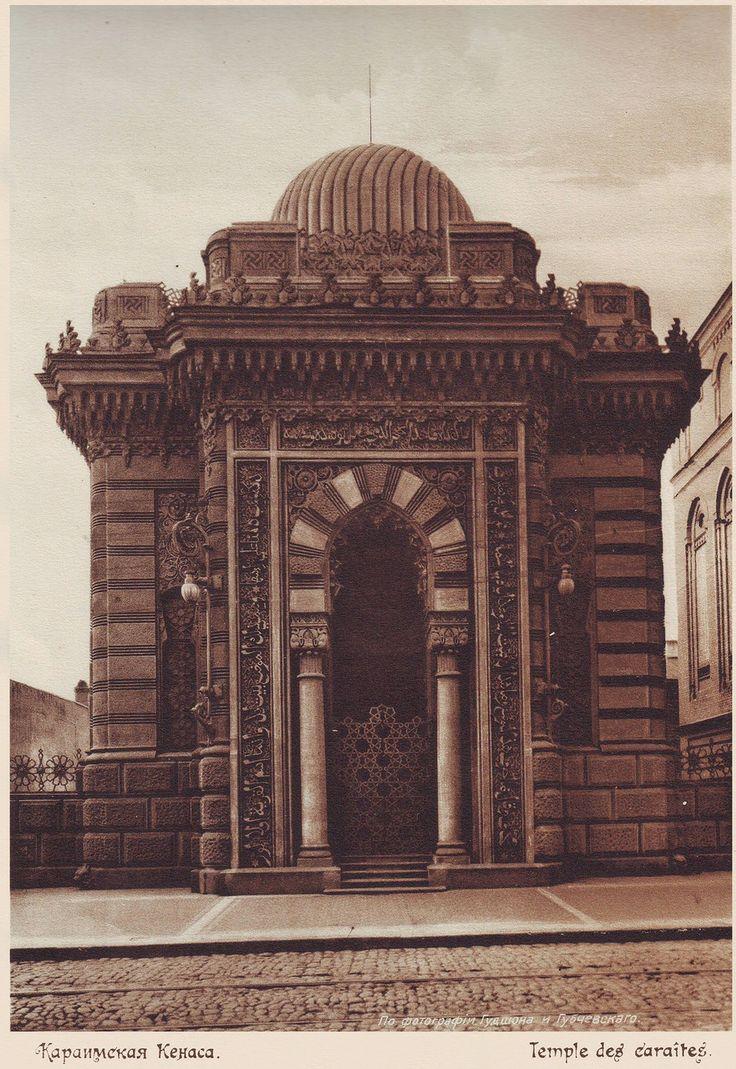 Karaite temple, 1888