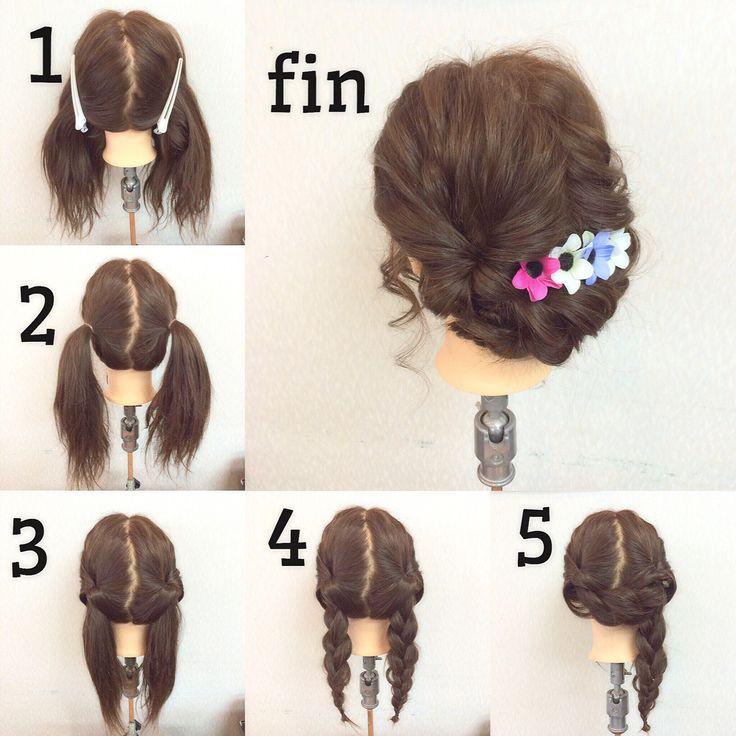 簡単まとめ髪アレンジ♪♪♪  第2弾を☆  今回もかなり簡単になってます☆  普段のお出かけ〜結婚式のお呼ばれなども対応できちゃいます☆  1.ざっくり真ん中で2つに分ける。  2.分けた2つを結ぶ(位置は目安として耳ぐらいがいいです♪)   3.それをくるりんぱする  4.くるりんぱした毛先を三つ編みにする。  5.三つ編みにを反対のくるりんぱの根に届くぐらいに折ってそこにピンで留める。反対も同様に  fin.あとは全体を軽くほぐして、2つに分けた跡が気になる方はバレッタなど付けると隠れて可愛いです♪  ほぐしかたが分からない方へ 引き出すとこと引き出さないとこを交互にする 2〜3本を少し引き出す感じでやるとやりやすいと思います☆  是非お試しあれ?
