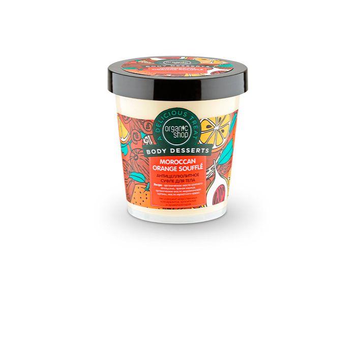 Антицеллюлитное суфле для тела «Moroccan orange soufflé» 450 мл. - Каталог - RFCosmetics.ru