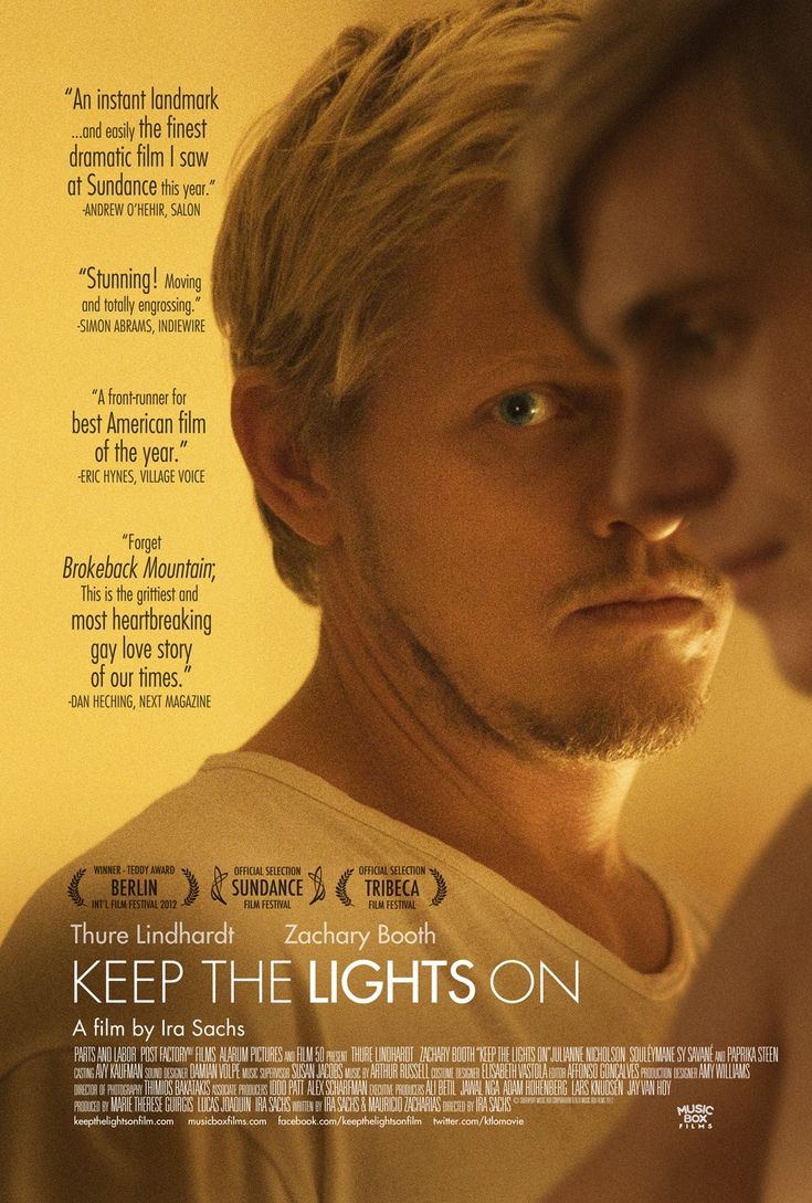 Keep the Lights On - sad sweet and movies that is about true love v life