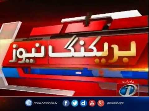 Asif Ali Zardari Is the biggest Terrorist : Abid Sher Ali - https://www.pakistantalkshow.com/asif-ali-zardari-is-the-biggest-terrorist-abid-sher-ali/ - http://img.youtube.com/vi/B0RaqfRADcA/0.jpg