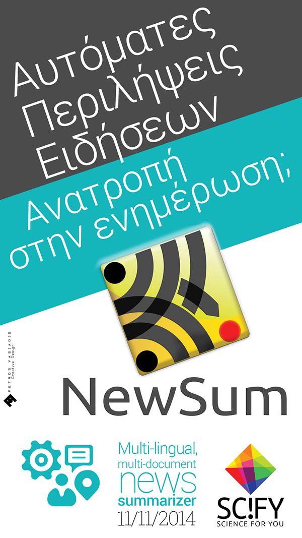 SciFY's NewSum @ Innovathens 2014 on Behance