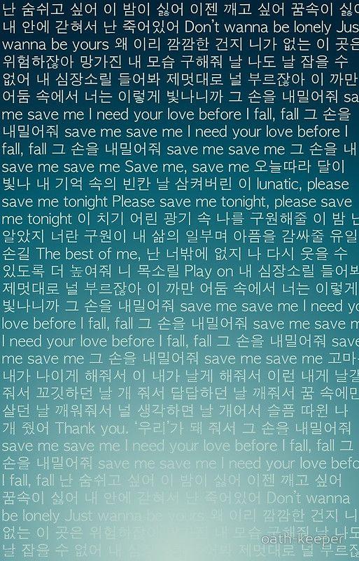 BTS Save Me Lyrics Phone Case