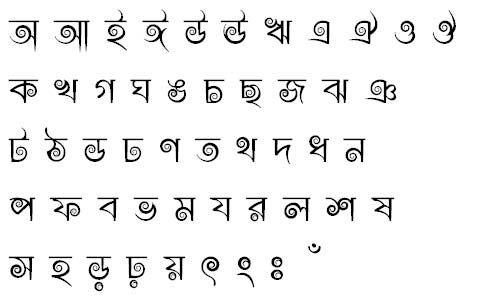Rajon Shoily Bangla Font   ahmed khayer   Stylish fonts