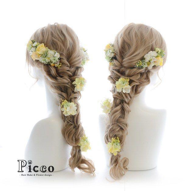 Gallery 177  Order Made Works Original Hair Accesory for WEDDING  #アンティーク #イエローローズ と  #小花 で盛り付けた #スタイリッシュ な #ボーホー #ラプンツェル ふう #アレンジ  #オリジナル #オーダーメイド #髪飾り  #花飾り #カラードレス#造花 #ヘアセット #三つ編み #結婚式 #ウェディング #ブライダル #ドレス  #hairdo #flower #hairaccessory #picco #dress #boho #wedding #rapunzel #disney  Twitter , FACEBOOKページ始めました→「picco」で検索 いいね、フォロー宜しくお願いします。