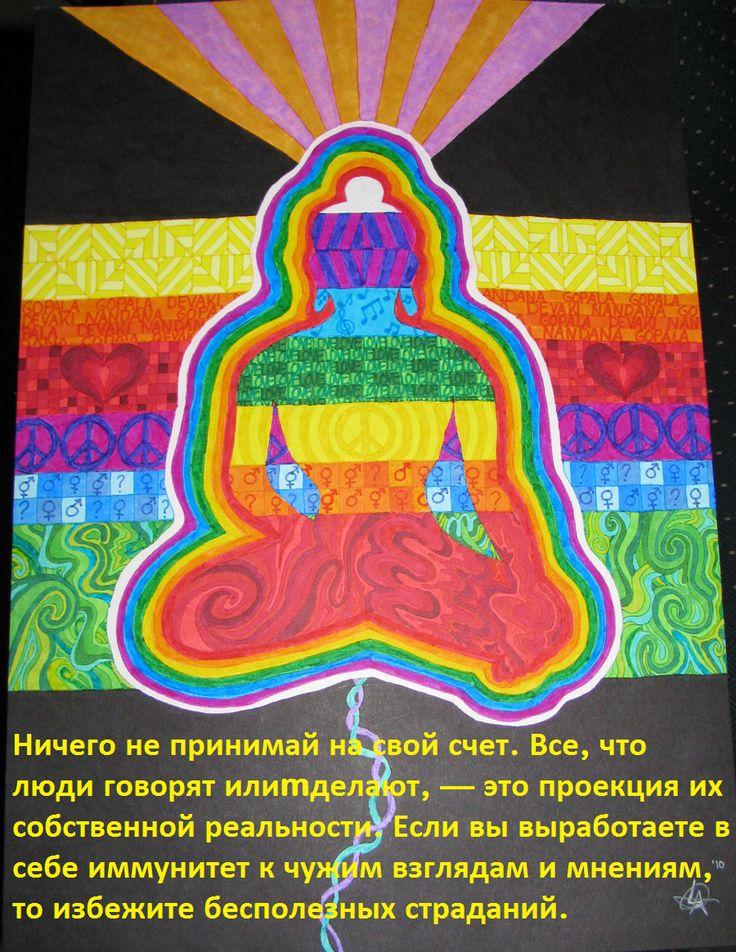 Будда Мудрость
