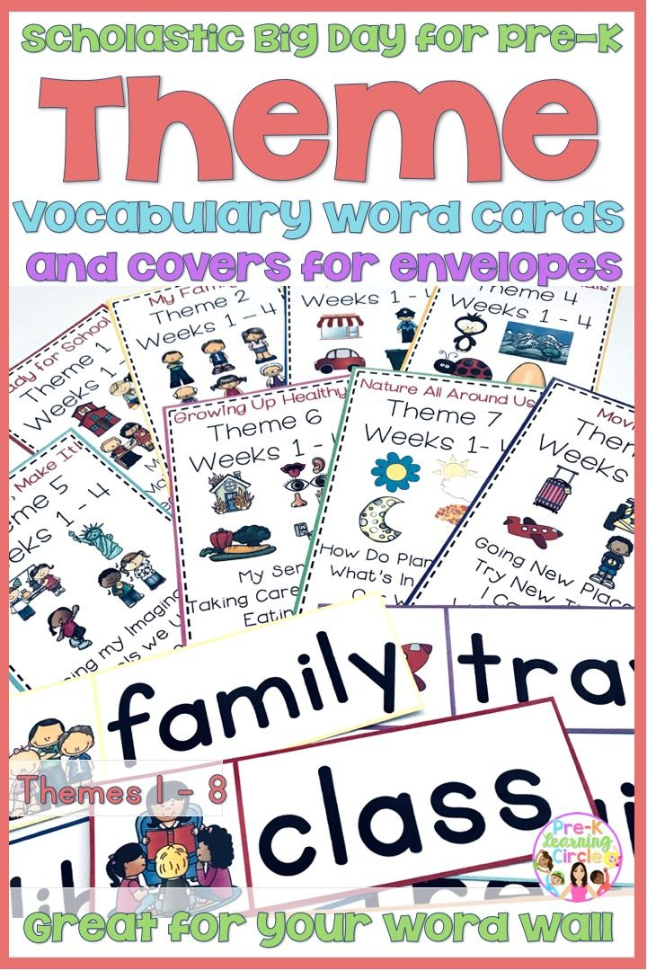 Scholastic Big Day For Pre K Theme Vocabulary Word Cards Word