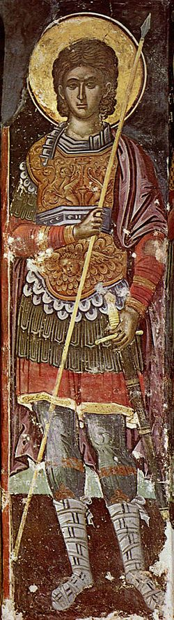 Άγιος Προκόπιος - Τοιχογραφία, Ι. Μ. Σταυρονικήτα, Άγιον Όρος 1533