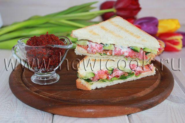 HowICook: Сэндвич-гриль с семгой