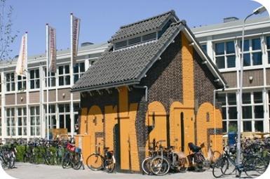 Verkadefabriek Den Bosch