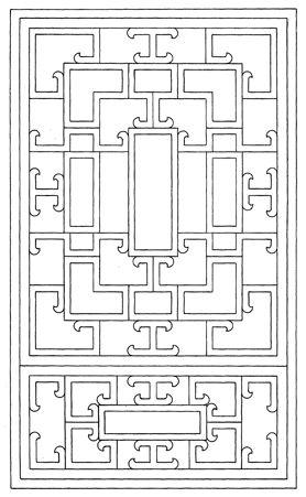 Chinese Lattice Design