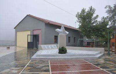 ΕΛΛΗΝΙΚΗ ΔΡΑΣΗ: Το… Πριγκιπάτο της Ελλάδας: Αυτό είναι το χωριό τη...