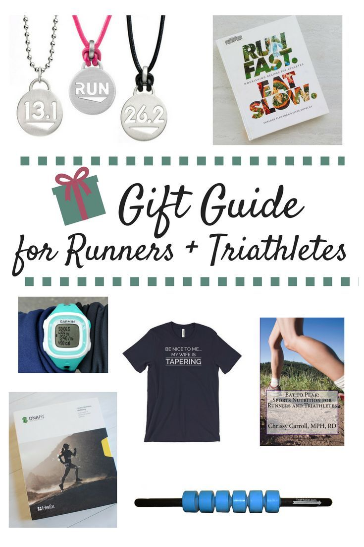 Gift Guide for Runners and Triathletes - 2017 Edition! | Gift ideas ...