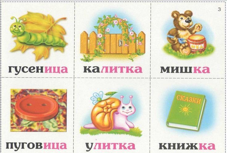 Рифмы к слову открытка, открытки