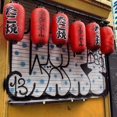 want (tokyo)