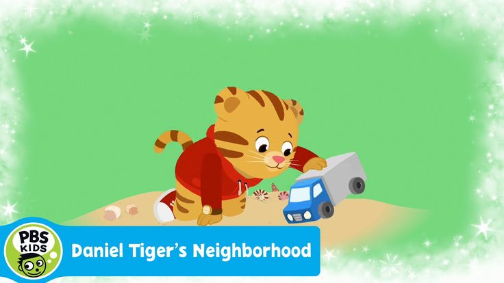 DANIEL TIGER'S NEIGHBORHOOD | What Do You Do with the Mad that You Feel?...
