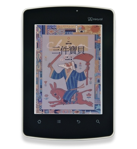Koobe Jin Yong Reader is the latest color e-reader to join the Mirasol party