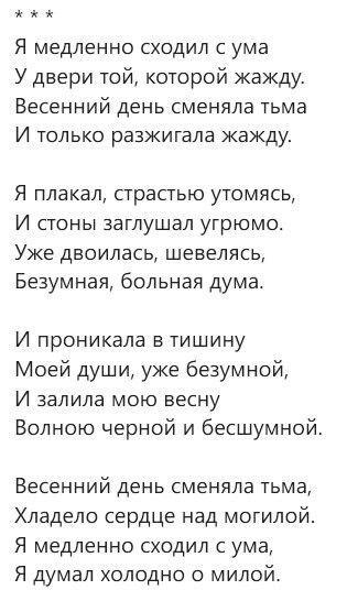 #стихи Читайте нас на на http://women111.ru