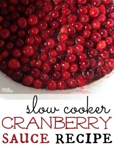 Cranberry Sauce Recipe for Slow Cookier
