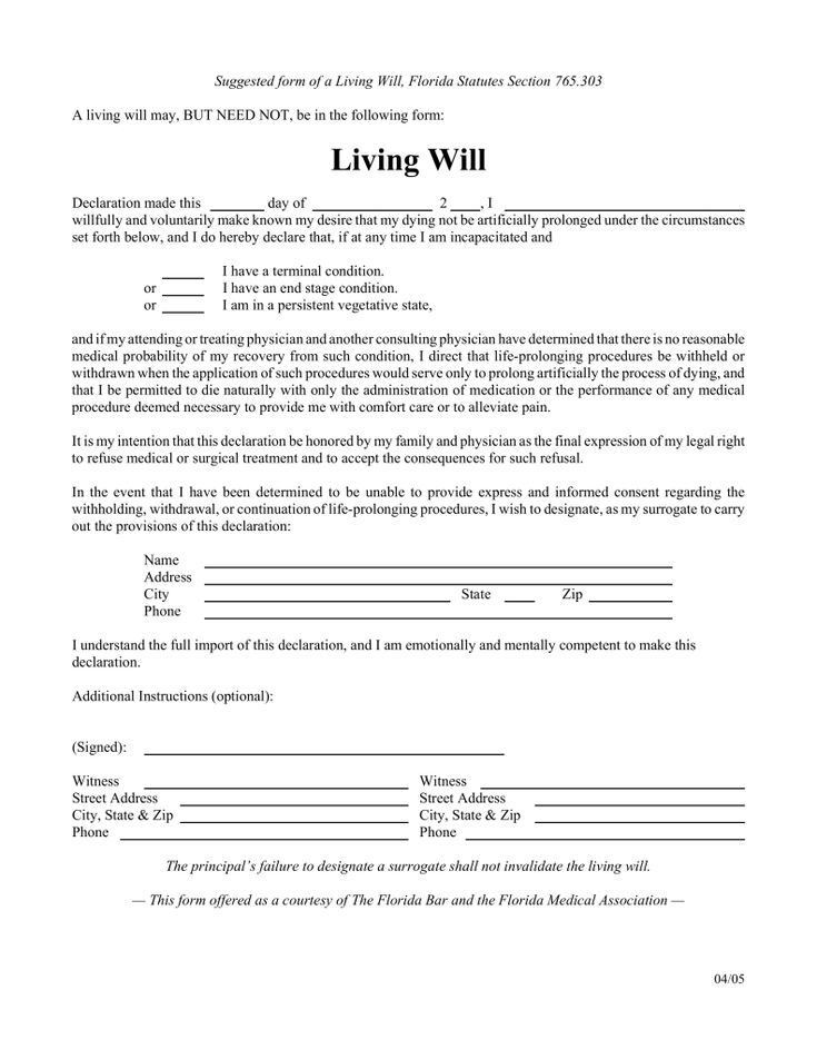 Sample Medical Release Form Printable Medical Release Form For