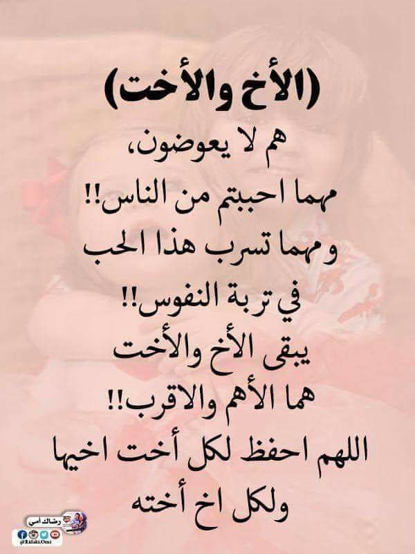 Pin By The Noble Quran On I Love Allah Quran Islam The Prophet Miracles Hadith Heaven Prophets Faith Prayer Dua حكم وعبر احاديث الله اسلام قرآن دعاء Arabic Calligraphy Calligraphy