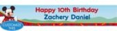 Mickey's Clubhouse Custom Birthday Banner- Boys Birthday Banners- Custom Banners- Birthday Decorations- Birthday Party Supplies - Party City