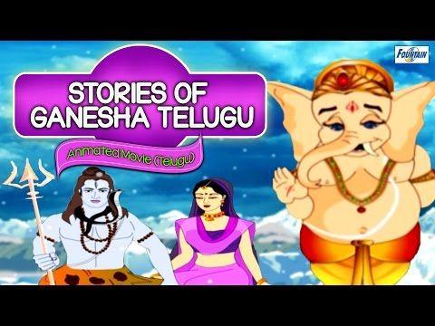 Ganesha Stories For Kids in Telugu (Full Movie) | Cartoon Telugu Movies For Children - (More info on: http://LIFEWAYSVILLAGE.COM/movie/ganesha-stories-for-kids-in-telugu-full-movie-cartoon-telugu-movies-for-children/)