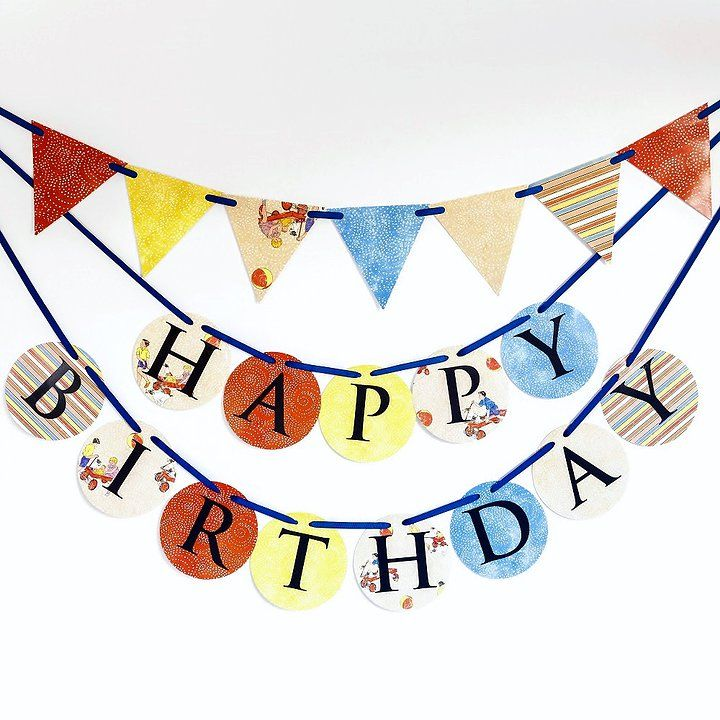 'Lil red wagon' vintage style red blue yellow Made for Ava birthday banner and bunting set