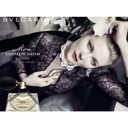 Bvlgari Mon Jasmin Noir L'Elixir Eau de Parfum is een floriëntaalse damesgeur en werd in 2012 gelanceerd. - ParfumCenter.nl