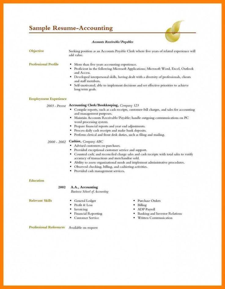 Accounts Receivable Specialist Resume Inspirational