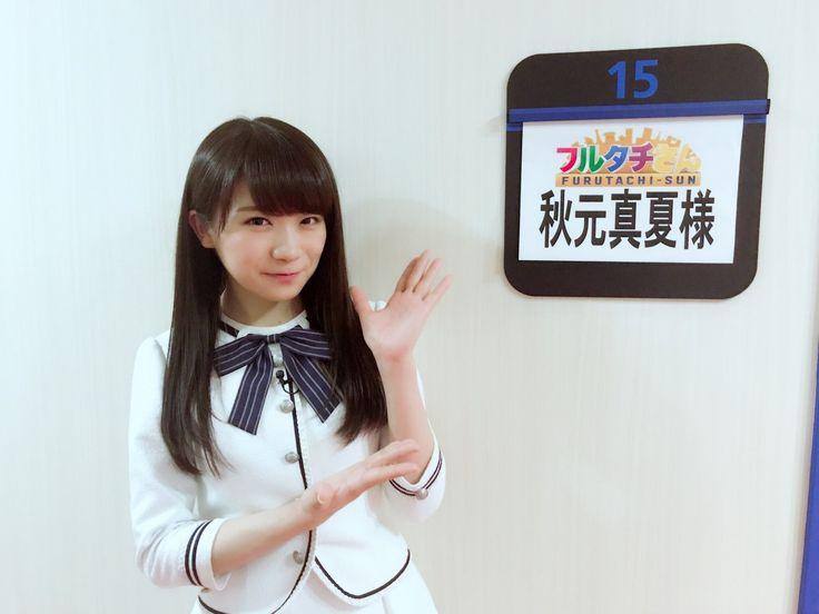 omiansary27: http://blog.nogizaka46.com/ Akimoto | 日々是遊楽也