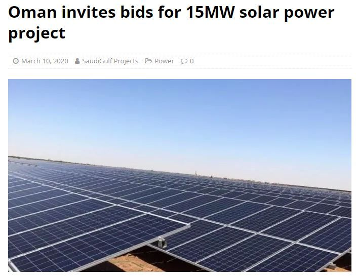 Oman Invites Bids For 15mw Solar Power Project In 2020 Solar Solar Power Roof Solar Panel