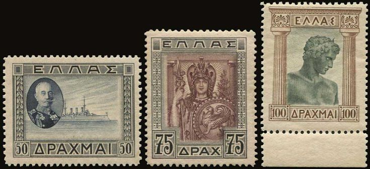 WEB Auction 52 LIVE BIDS! 20-Mar-2018 18:00 Lot 00328 | ** 1933 Republik issue, complete set of 3 values (100dr value in lower marginal copy), u/m. Superb. (Hellas 523/525-2100E).