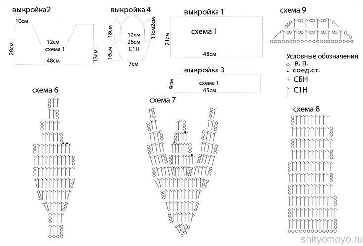 Схема вязания крючком комплекта для туалета: 2 коврика, чехол на крышку унитаза и держатель для туалетной бумаги в форме тюльпана